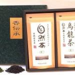 自然茶ギフト【自然茶100g&烏龍茶80g】リーフ