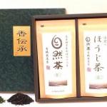 自然茶ギフト【自然茶100g&ほうじ茶80g】リーフ
