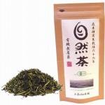 自然茶シリーズ