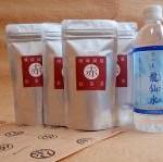 「紅美茶」4本セット4,490円!(定価5,040円)10.9%OFF!送料無料&鹿児島の名水プレゼント♪