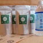 「蔵人茶」4本セット4,490円!(定価5,040円)10.9%OFF!送料無料&鹿児島の名水プレゼント♪