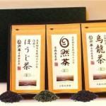 自然茶ギフト【自然茶100g&烏龍茶80g&ほうじ茶80g】リーフ