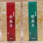赤茶力(無農薬ウーロン茶:リーフ)80gと緑茶力(無農薬緑茶:リーフ)80gの2本セット
