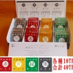 【健康茶セレクション4種詰め合わせ】~ギフト・プレゼントに最適!~大切なあの人へ♪