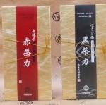 赤茶力(無農薬ウーロン茶:リーフ)80gと黒茶力(無農薬ほうじ茶:リーフ)80gの2本セット