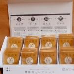 【健康茶セレクション『苦丁茶』詰め合わせ】~ギフト・プレゼントに最適!~大切なあの人へ♪