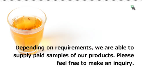 Depending on requirements, we are able to supply paid samples of our products. Please feel free to make an inquiry.